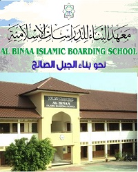 PSB Al Binaa Islamic Boarding School