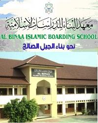 PSB Al Binaa Islamic Boarding School